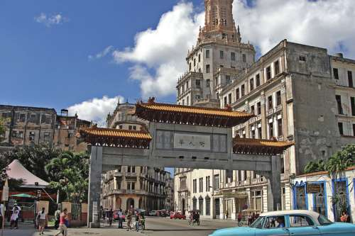 Chinatown gate in Havana, Cuba free photo