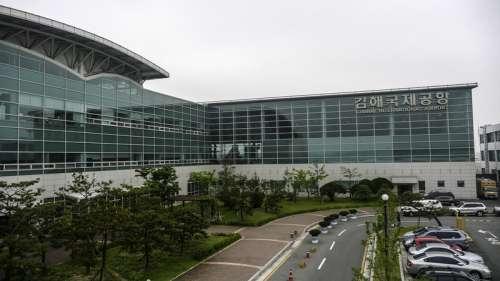 Gimhae International Airport at Busan, South Korea free photo