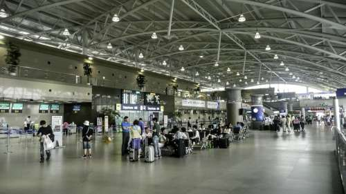 Gimhae International Airport in Busan, South Korea free photo