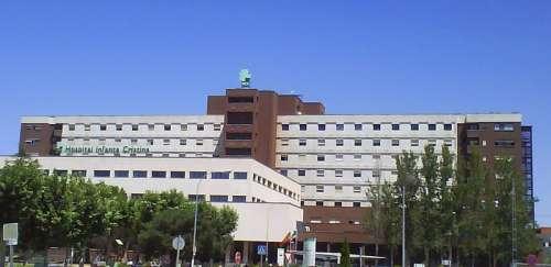 Hospital Infanta Cristina, Badajoz, Spain free photo