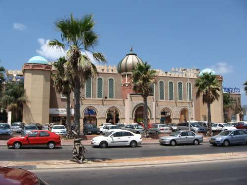 LaMimunia Moroccan culture center in Ashdod, Israel free photo