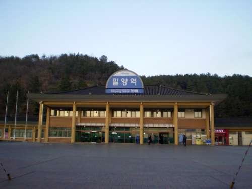 Miryang Station in South Korea free photo