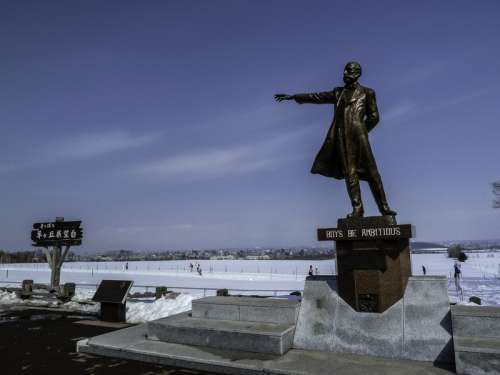 William S Clark Statue at Hitsujigaoka Observation Hill in Sapporo, Japan free photo