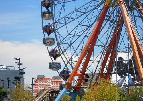 Amusement Park Wheel Fun Children Family Holiday