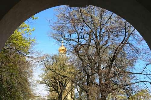Arch Circular Entrance Opening Trees Cupola Gold