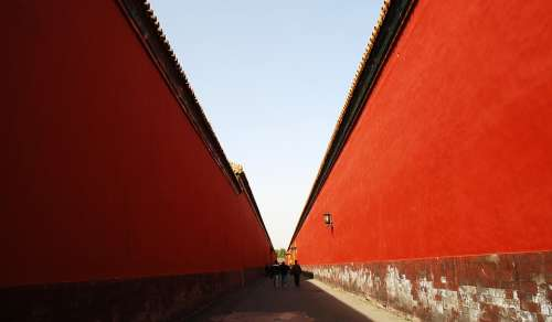 Beijing Building The National Palace Museum Red Wall