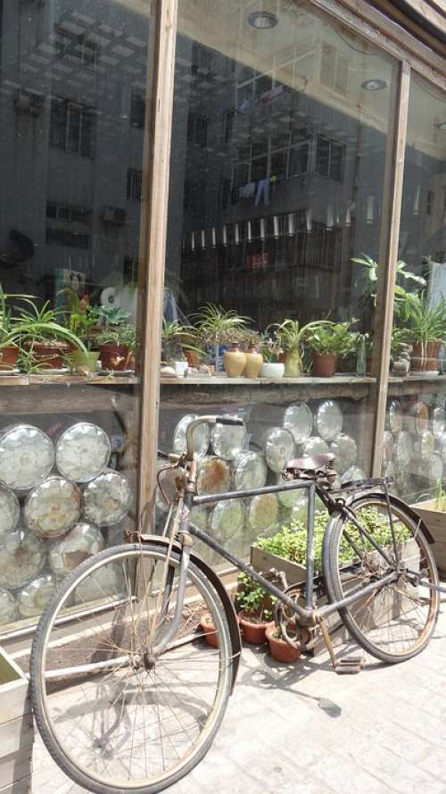 Bicycle Shop Characteristic Obsolete