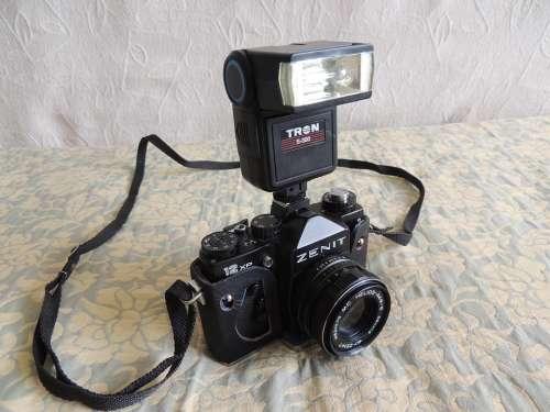 Camera Analog Former Zenit