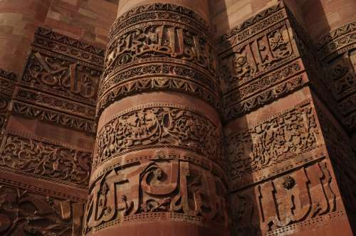 Carvings Wall Temple Indian Historic Brown Old