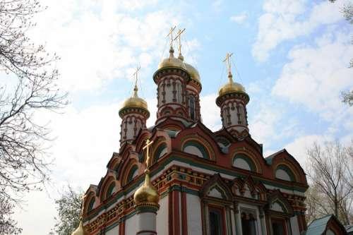 Church Building Architecture Religion Multicolored