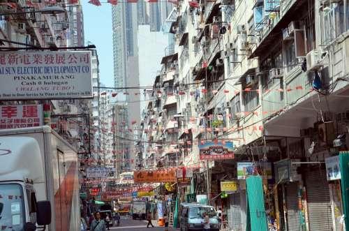 City Crowded Eng Road Hong Kong Skyscraper