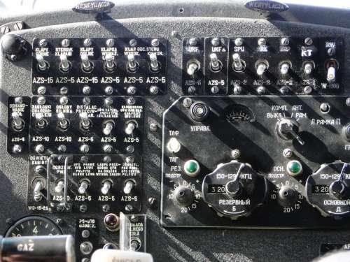 Cockpit Control Panel Light Aircraft Inside Buttons
