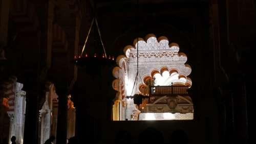 Cordoba Islamic Architecture Mosque Cathedral