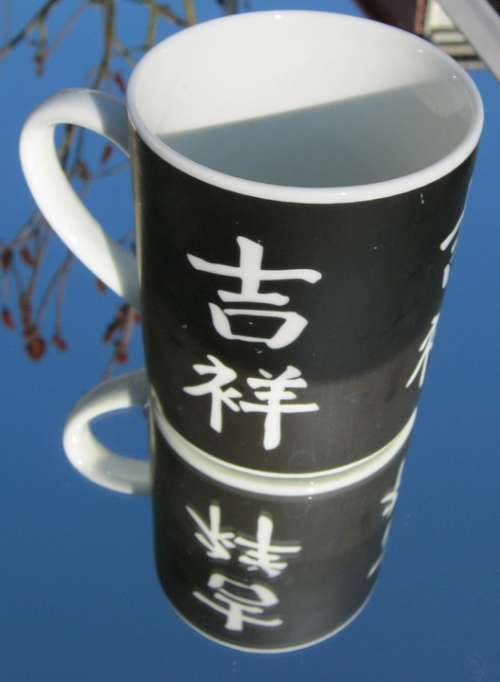 Cup Sadler Pott Tee Chinese Characters