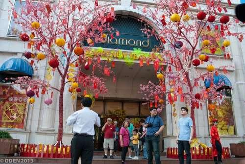 Diamond Plaza Saigon Vietnam Lunar New Year City