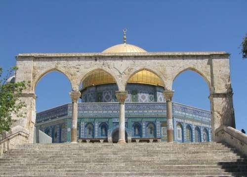 Dome Of The Rock Shrine Temple Old City Jerusalem