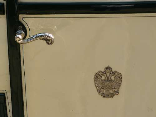 Door Input Metal Fitting Coat Of Arms Coach