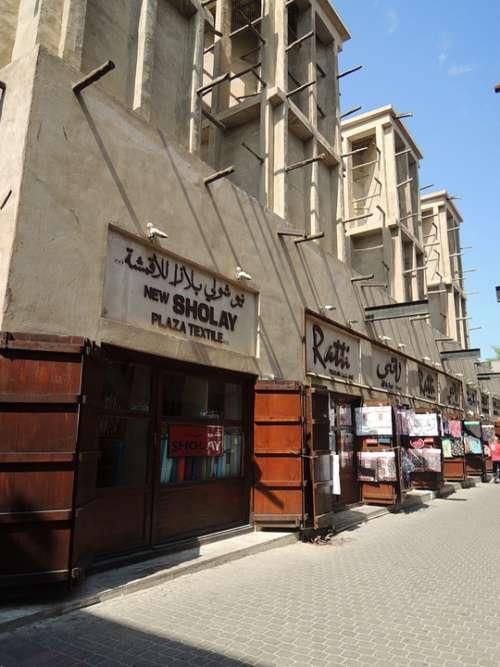 Dubai Uae Emirates Emirate Desert Shop Substances