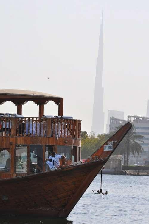 Dubai Ferry Anchor Harbor City Skyline Water