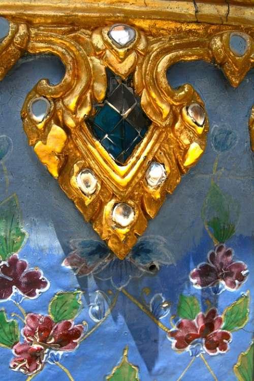 Fold Ornate Pattern Flowers Colorful Decorative
