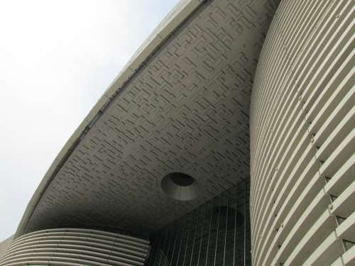 Hubei Provincial Library Building Library