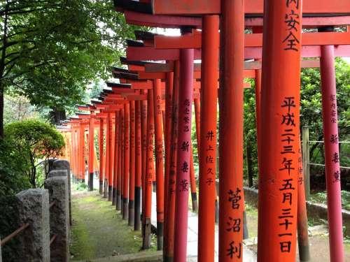 Japan Tokyo Ueno Shrine Torii Nezu Shrine