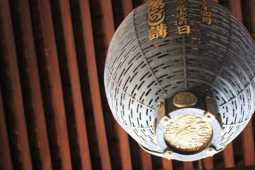 Japanese Lantern Temple Narita Japan Asia Zen