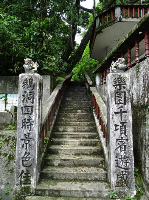 Keelung Chiang Kai-Shek Park Early Club Med
