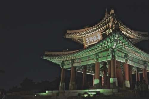 Korea Temple Asia Night Lights Sightseeing