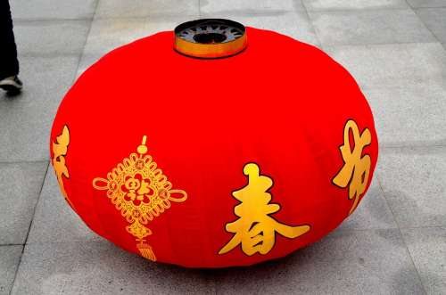Lantern Red Chinese Culture Celebration New Years