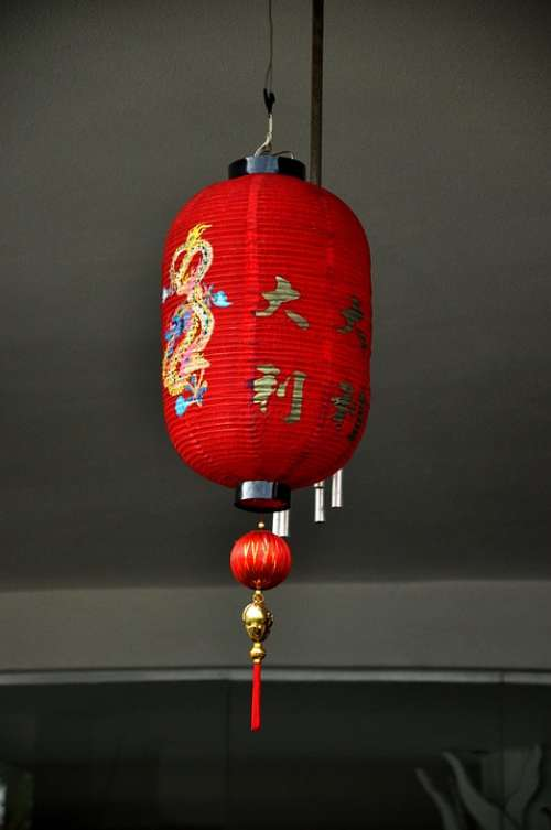 Lantern Asian Chinese Red Hanging Light