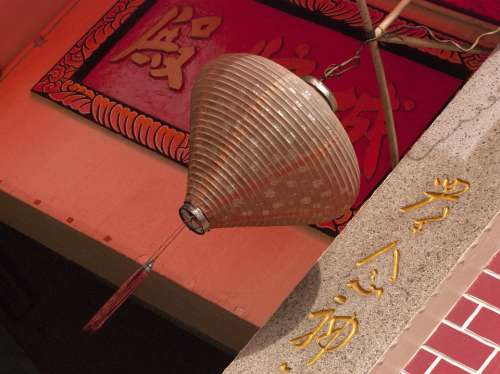 Lantern China Chinese Temple Red