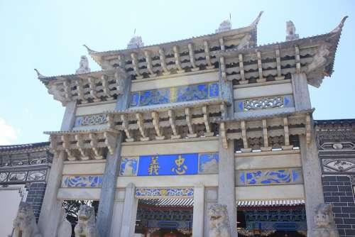 Lijiang Wooden House Zhong Yi Classical