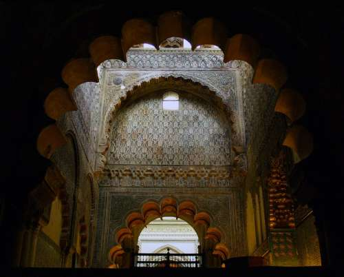 Lobulated Arches Arches Muslim Art Cordoba