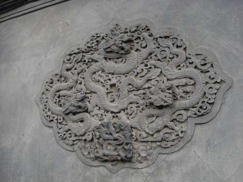 Low Relief Sculpture Pierre Gis Dragon China