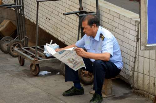Man Relax Break Reading News Newspaper