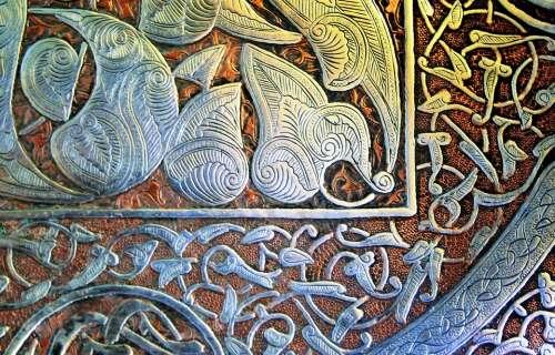 Metallic Platter Platter Decorative Ornate Embossed