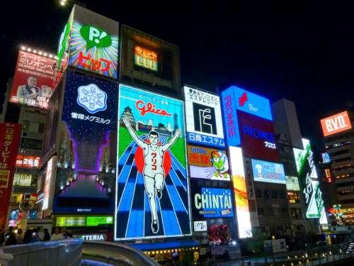 Neon Light Japan Osaka Colors Buildings Colorful