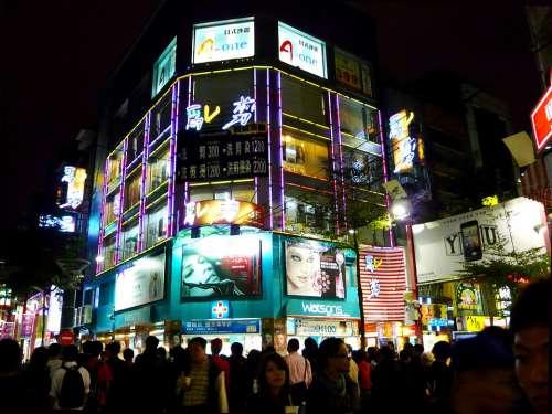 Night View Shopping City Ximending Taipei Taiwan