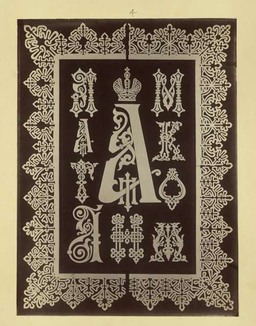 Ornament Russian Ornament Letters Ligature Slave