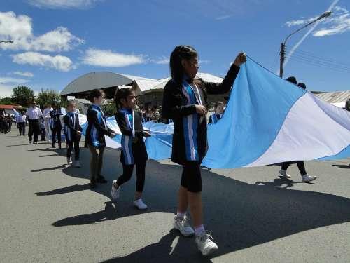 Parade Argentina Flag