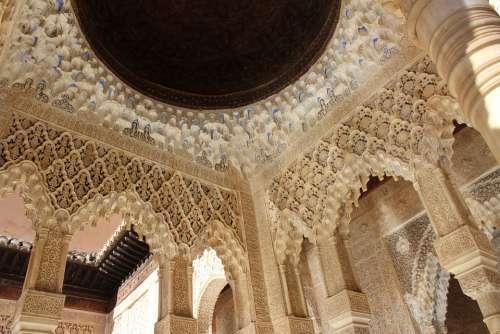 Patterns Moorish Designs Palace