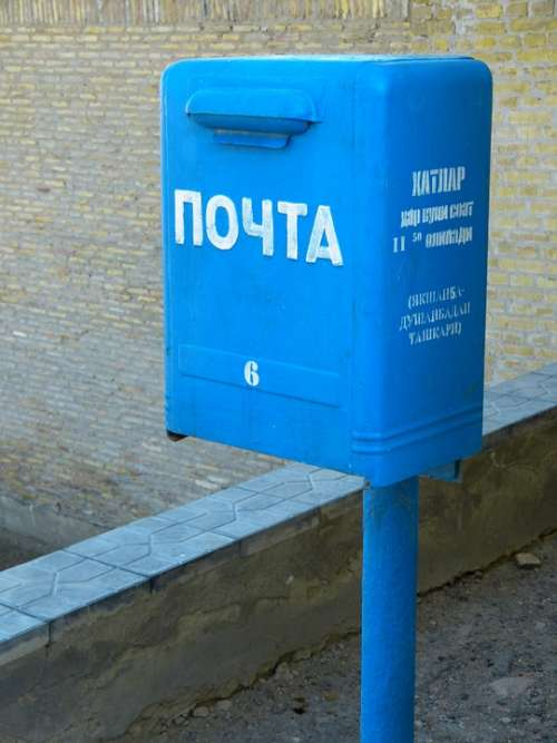 Post Letter Boxes Mailbox Blue Russian
