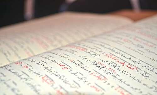 Quran Arabic Book Islam
