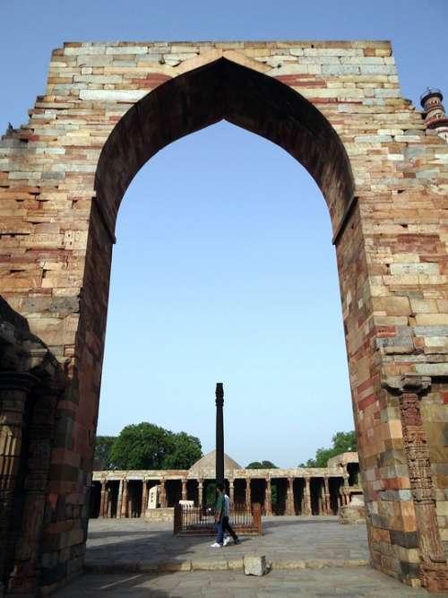 Qutab Complex Iron Pillar Arch Islamic Monument