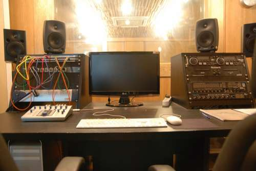 Recording Studio Republic Of Korea Seoul