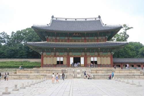 Republic Of Korea Changdeokgung Injeongjeon Palaces