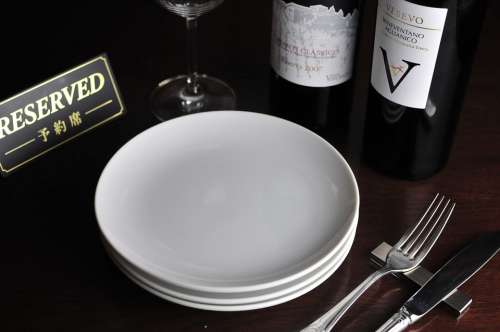 Reserved Seating Dish Restaurant