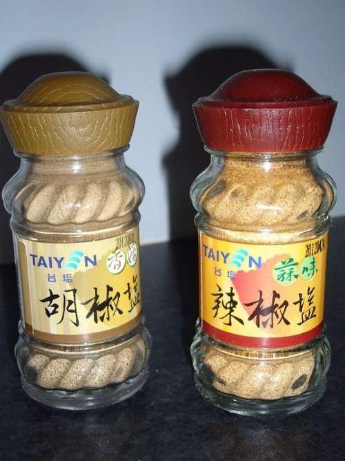 Salt Seasoning Flavor Cooking Food Ingredient