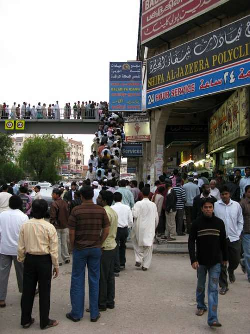 Saudi Arabia Riad City